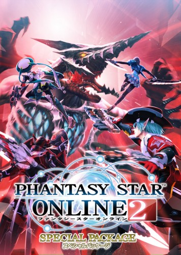 Special Package PSO2 Vita