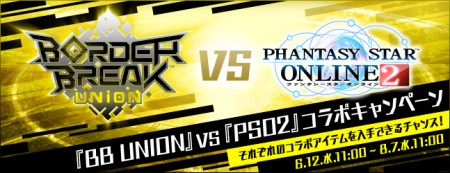 BB Union vs PSO2