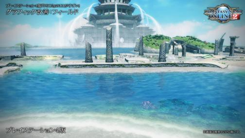 PS4 PSO2 Coast High Quality