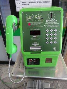 Das Mobiltelefon können wir in Japan nicht benutzen - aber zum Glück gibt es dieses Schmuckstück um den Vermieter zu erreichen