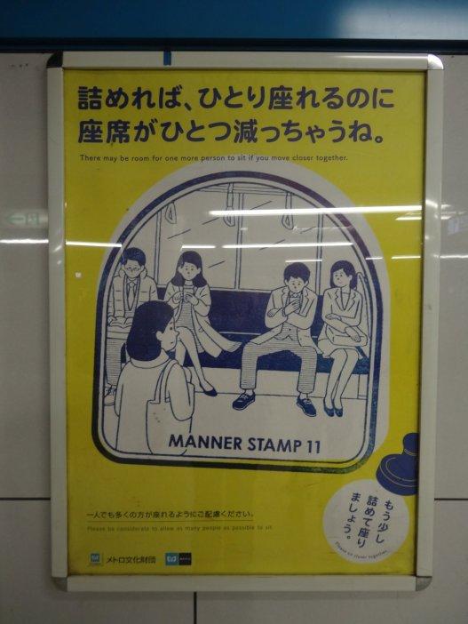 Benimmregeln in der Metro