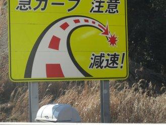 Landstraßen können schon gefährlich sein