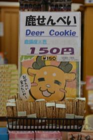 Diese Kekse kann man extra für die Rehe kaufen