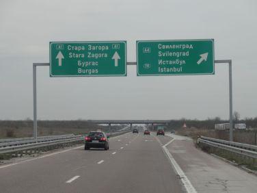 Balkan_130