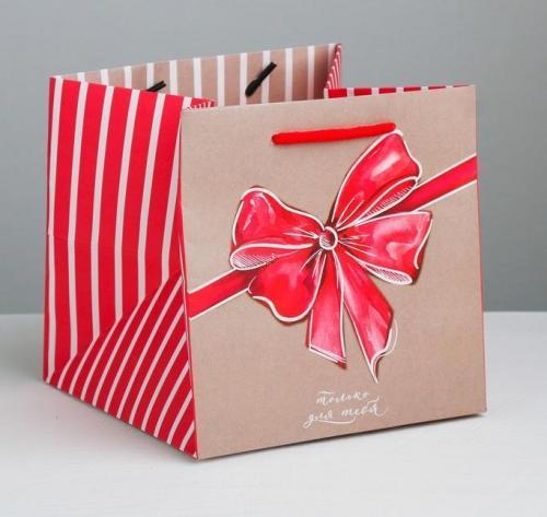 Квадратный пакет «Только для тебя»