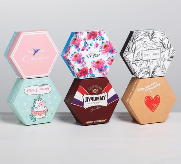 Коробка «Только для тебя»