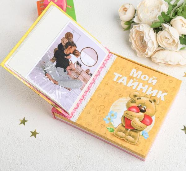 """Фотоальбом-шкатулка """"Мои секреты"""""""