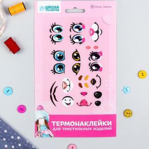 """Термонаклейка для декорирования текстильных изделий """"Создай свою игрушку"""""""