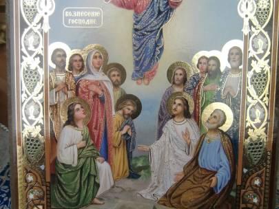 Inaltarea Domnului-Cuvant al Sf.IOAN GURA DE AUR