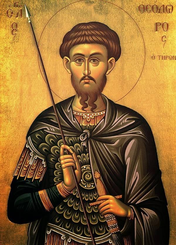 Sfântul mare mucenic Teodor Tiron