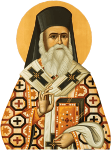Acatistul Sfântului Nectarie Taumaturgul