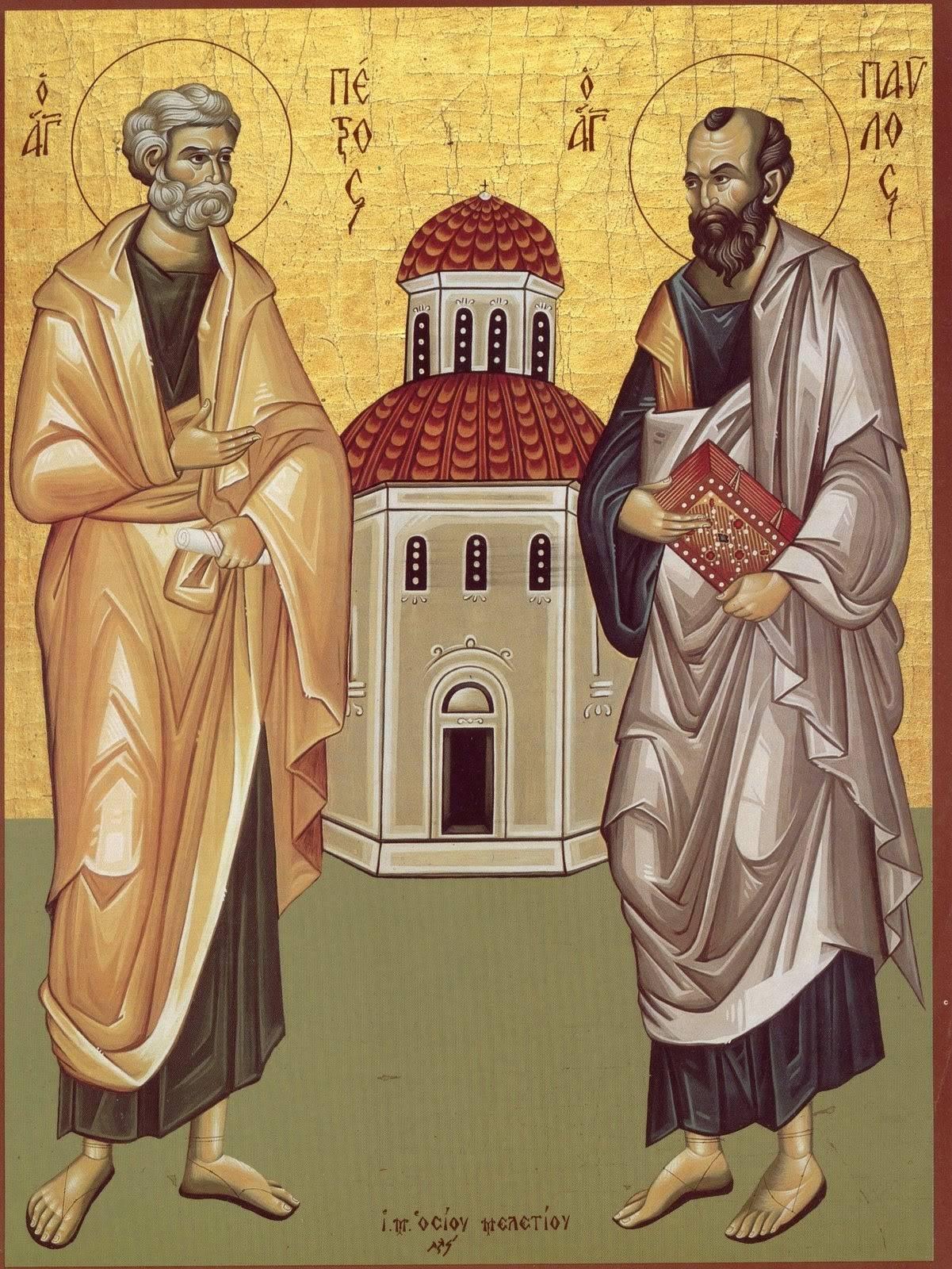 Acatistul Sfintilor Apostoli Petru si Pavel