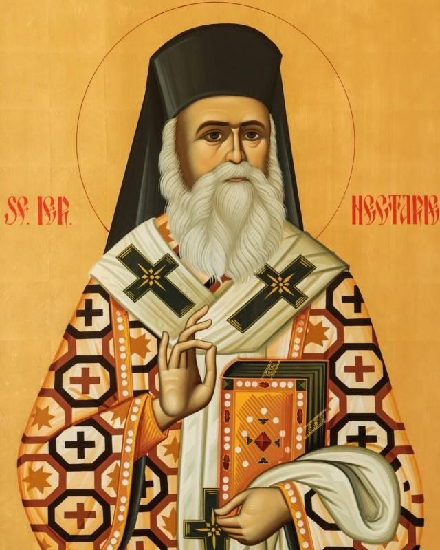 Paraclisul Sfântului Ierarh Nectarie