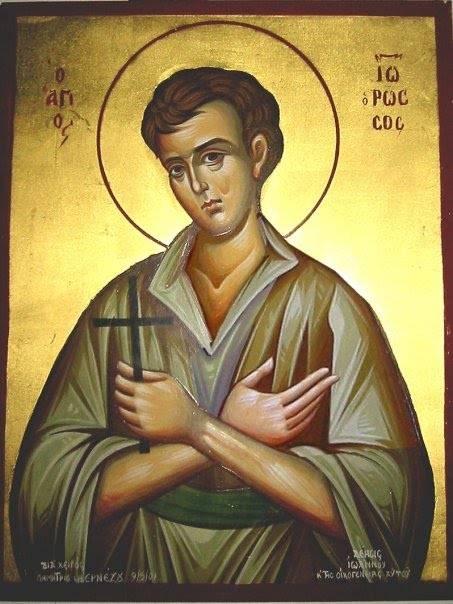 Sfântului Ioan Rusul