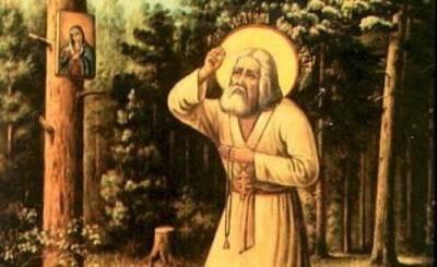 rugaciune.sf serafim de sarov