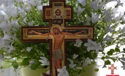 crucea domnului