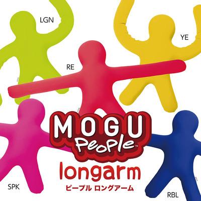 MOGUのおすすめ商品・ピープルロングアーム