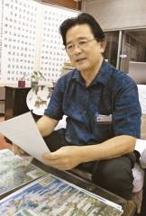 岡田外相の発言を受け声明を発表する伊波洋一宜野湾市長