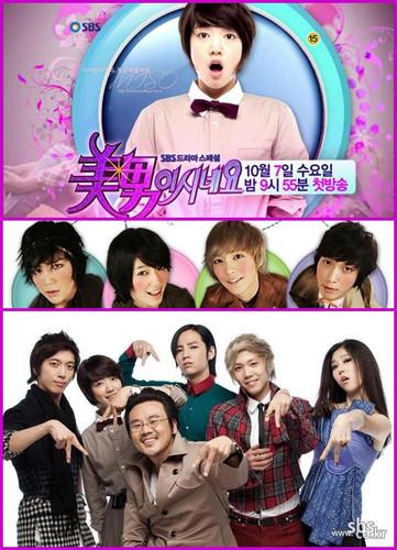 You Are Beautiful Drama : beautiful, drama, Drama, Review:, KDrama, You're, Beautiful, 花火, Hana-bi, [Bunga