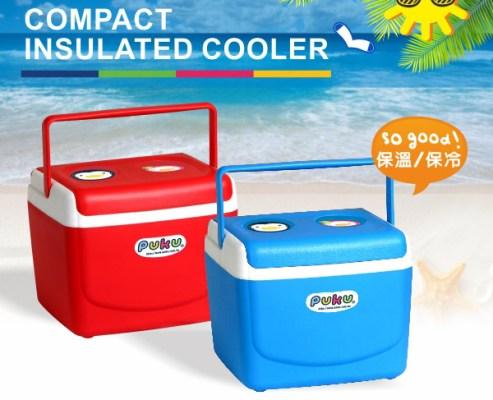 cooler box puku up