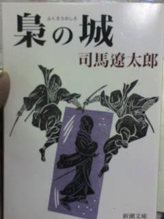 20060530_177207.jpg