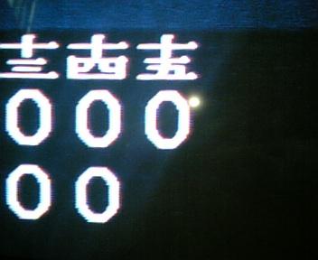 20060821_207108.jpg