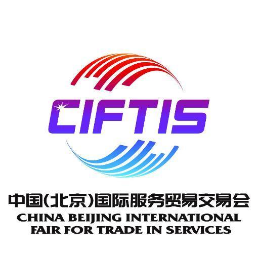 CIFTIS 2016 Expo