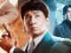 Vanguard Movie Review