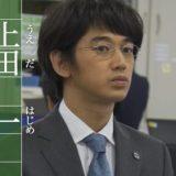 住友生命(1UP)CMで上田の英語の発音は正しい?スリーが通じてない?