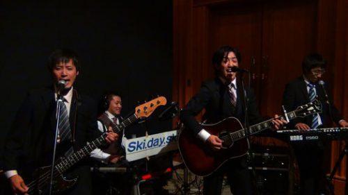 渋ホテルのCMソングを長野のミスチルが歌う!スキーダイスキアーズ!