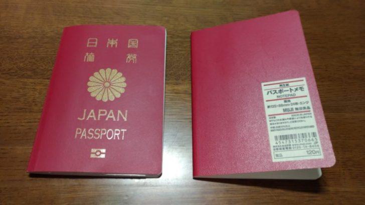 このパスポートメモ。ノートの種類が多いのはいいんですけど、よく言われてるのが紙質。ツルツルしてインクをあまり吸わないんでインクが擦れて汚れてしまったりする  ...