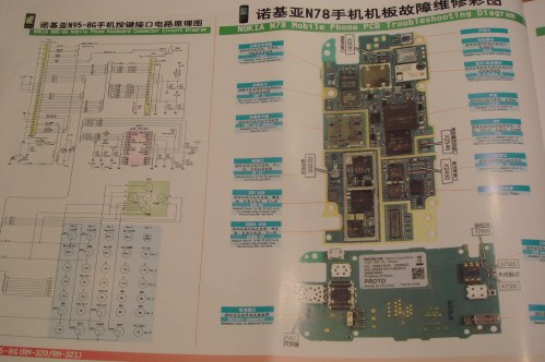 small resolution of nokia schematics bunnie s blog