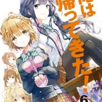 Manga Recommendation 2013 (1)