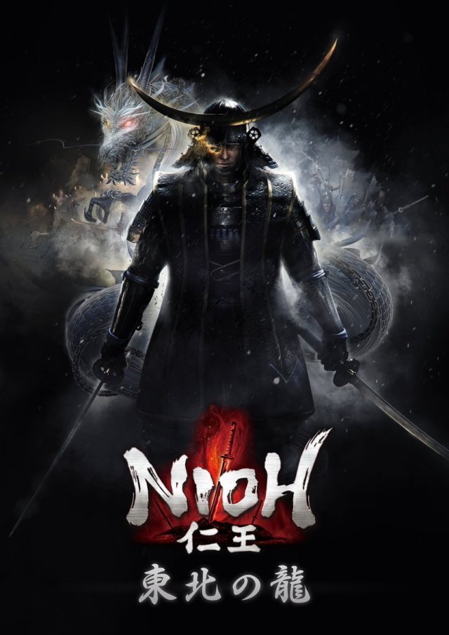 Nioh DLC