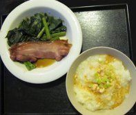 Dinner - leftover kailan, bacon, congee with fermented beancurd.