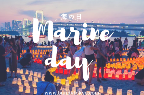 Marine Day Celebration in Odaiba