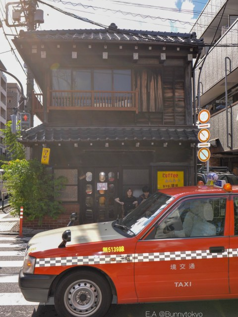 A matsuri in the most traditional district in Tokyo: Yanaka.