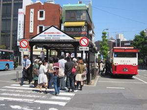 鎌倉駅バス乗り場
