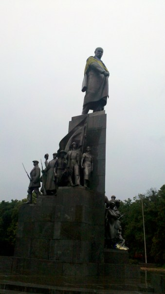 Шевченко і народ.