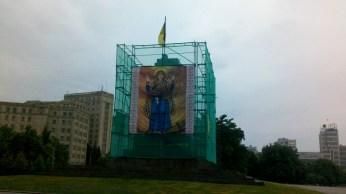 Тут колись був пам'ятник Леніну