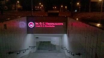 Кожна станція метро має свою іконочку.