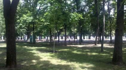 Парк Шевченка.