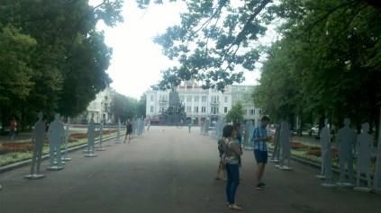 Соціальна виставка в парку Шевченка.