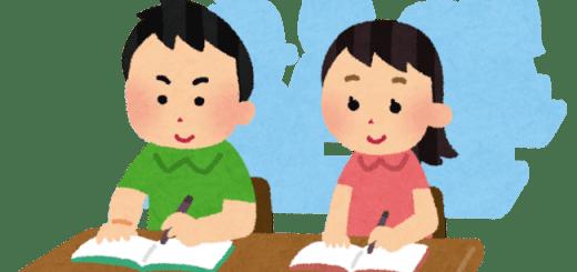 習い事・教室・スクール