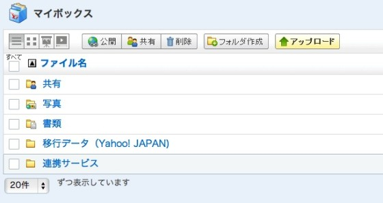 スクリーンショット 2013-04-19 19.47.44