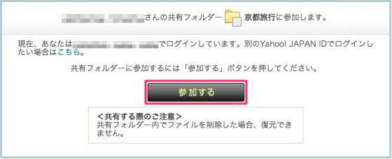 スクリーンショット_2013-05-16_22.38.59