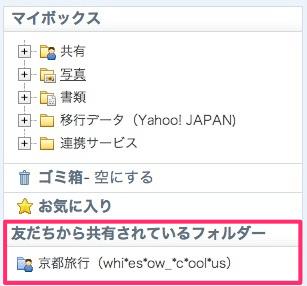 スクリーンショット_2013-05-16_22.39.52