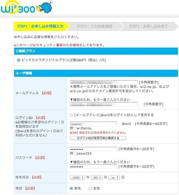 スクリーンショット_2013-07-16_16.11.54