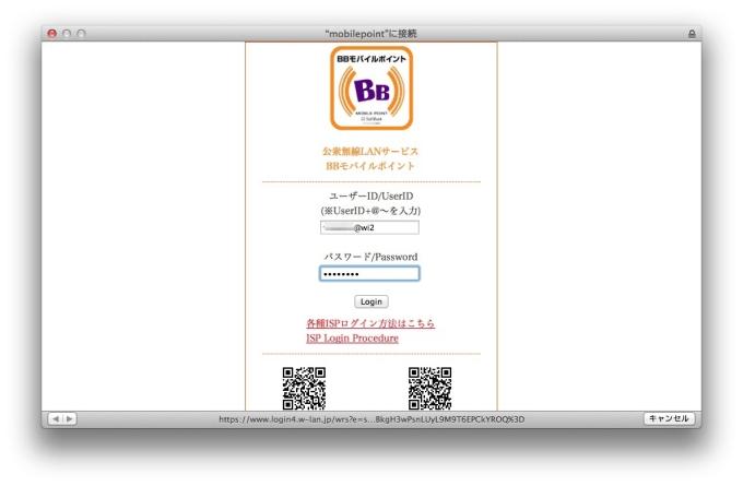 スクリーンショット_2013-07-27_0.02.36