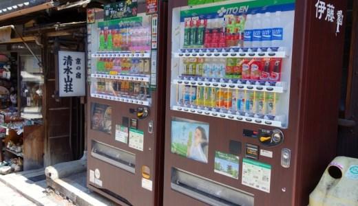京都の街では、いろんな所で景観を損ねないための配慮がされていて感動しました!